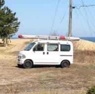 鳥取砂丘パラグライダー体験スクール