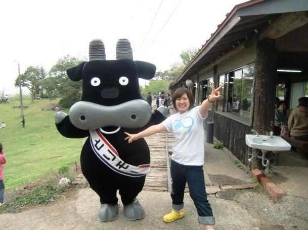 美歎牧場(鳥取県畜産農業協同組合)イメージ画像