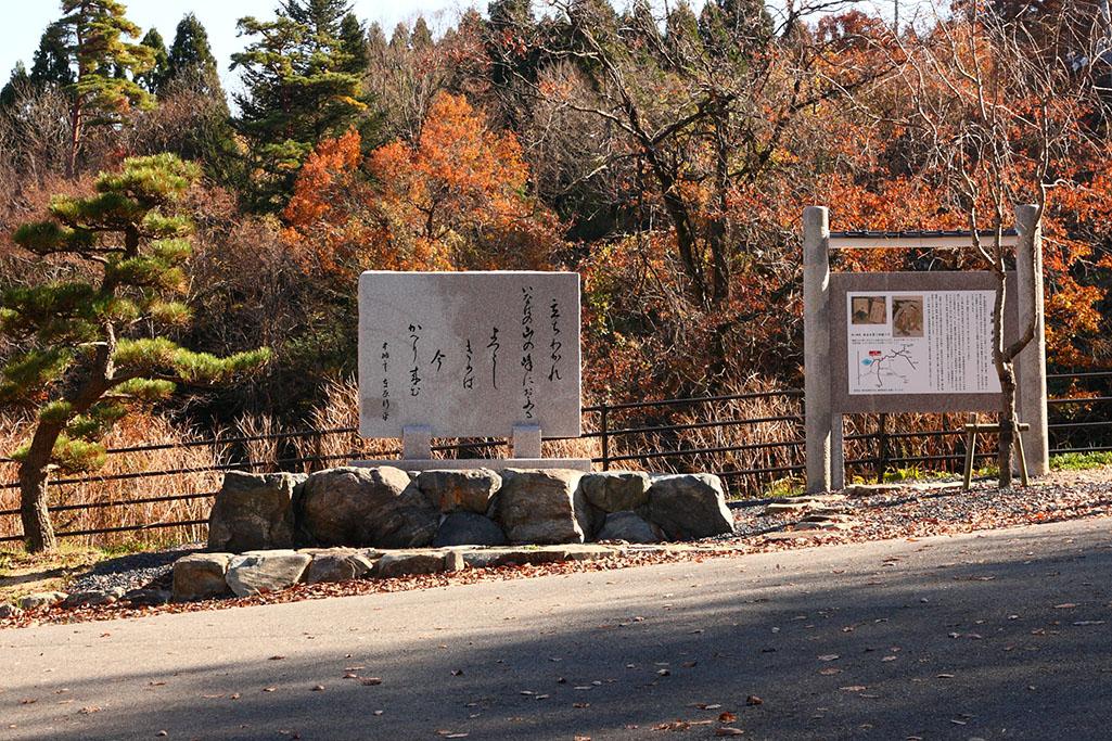 上野地区活性化協議会プロフィール画像